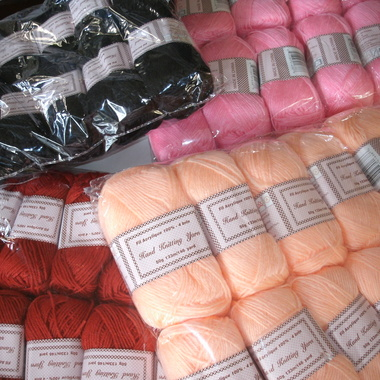 Gifts 4 All - Worsted weight Yarn 1 Ball